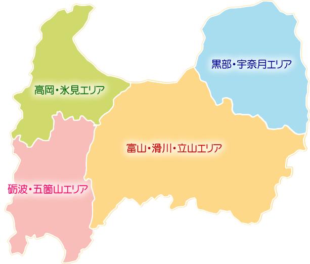 富山県/エリアで探す